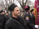День защитника Отечества - 2017_14