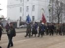 День защитника Отечества - 2017_19