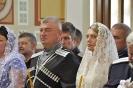 Венчание казачьих семейных пар_3