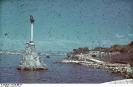 Севастополь в 1942 - Bundesarchiv